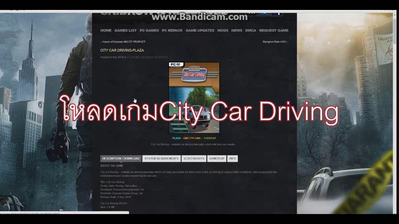 UTORRENT CAR AVEC 1.2.2 TÉLÉCHARGER DRIVING CITY
