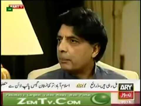 Nawaz Sharif Corruption Exposed by Choudary Nisar