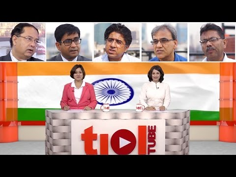 The Week That Was - Episode 51 (Aug 13, 2016)