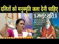 Download Video मीना आमखेड़े का मनुवाद और ब्राह्मणवाद पर करारा प्रहार सवर्णों इस वीडियो को न देखें। i support Bamcef MP4,  Mp3,  Flv, 3GP & WebM gratis
