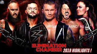 WWE Elimination Chamber 2019 HIGHLIGHTS Results ! NEW Champions Crowned At Elimination Chamber 2019
