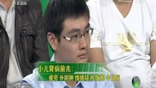 欢迎订阅《中华医药》官方频道☆ http://www.youtube.com/user/chineseme...