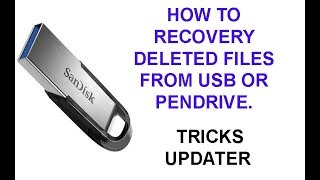 How to Recovery Deleted Files From USB OR Pendrive in Tamil.