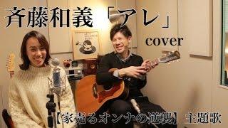 Vocal. AACHI/アーチ Guitar. SHINTARO 聞いていただき、ほんまにめちゃ...