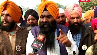 Khalistan Independence Protest - Free Indian Occupied Punjab!