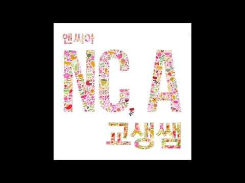 NC.A 『my Student Teacher』cover By Jihyun