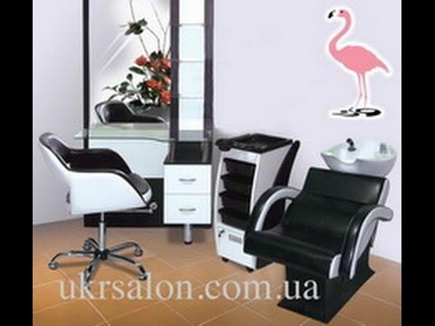 Кресла парикмахерские модель A 030