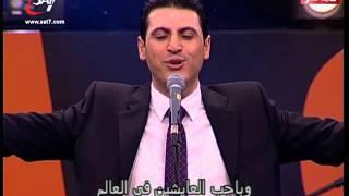 من حبك للعالم جيت + دايس على عسلك - زياد شحادة ReMiX