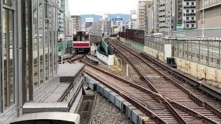 Osaka Metro御堂筋線10A系21編成発着シーン
