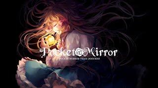 Pocket Mirror gameplay Español Parte 22 Good End HARPAE