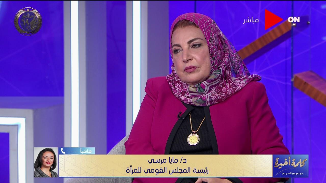 رئيس القومي للمرأة: ختان الإناث إنتهاك للطفولة.. والقانون يقضي بإغلاق المستشفي التي تمت فيها الجريمة