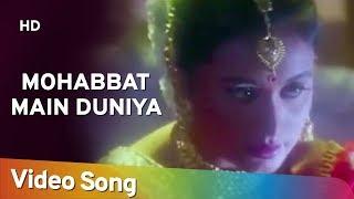 Mohabbat Main Duniya   Mehendi (1998)   Rani Mukerji   Faraaz Khan