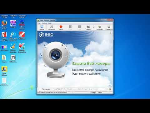 Русификация Super Webcam Recorder 4.43