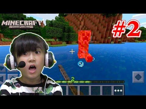 かんなマインクラフトPE(Minecraft)#2 Playing video