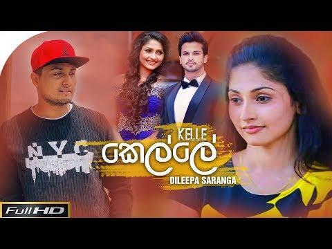 කෙල්ලේ-|-kelle---dileepa-saranga-new-song-|-sinhala-new-song-2019