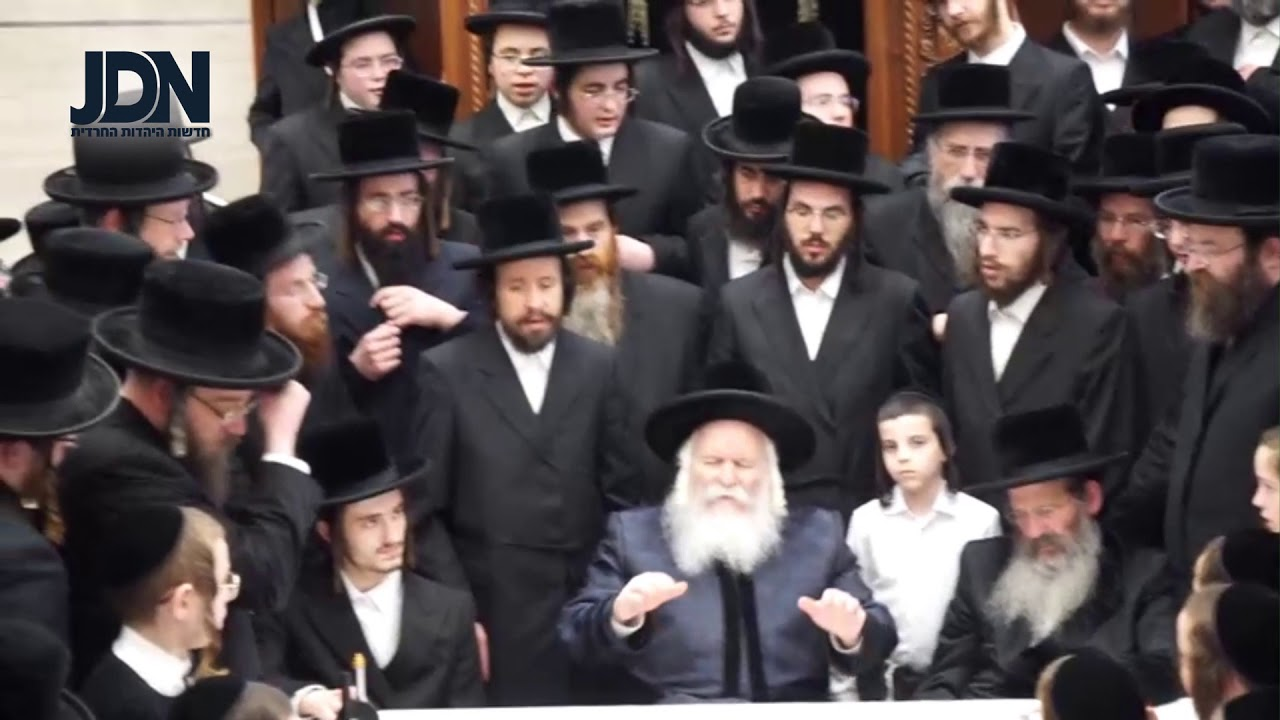 Bobover Rebbe In Elad - Shvat 5780