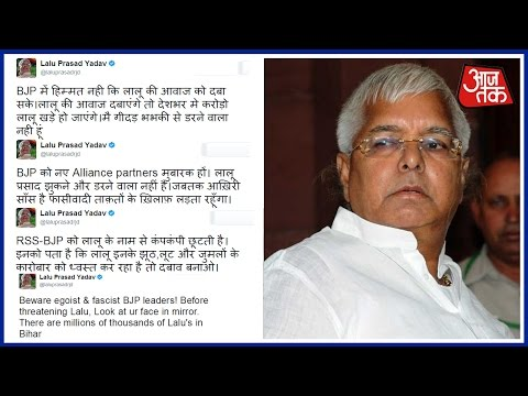 Lalu Yadav Twetted,  Congratulates BJP On 'New Alliance Partner'