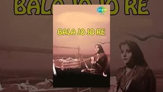 Bala Jo Jo Re (1950) | Full Marathi Movie | Director
