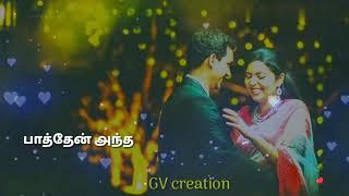 Ajithkumar tamil status நேத்து கூட தூக்கதுலா  lyrics