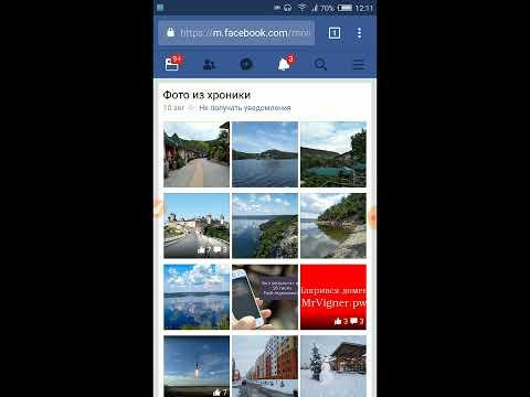 Как удалить фото в Фейсбук с телефона - YouTube