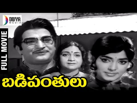 Badi Panthulu Telugu Full Movie | NTR |...
