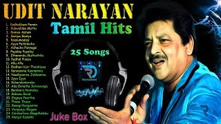 Udit Narayan | Jukebox | Rap Songs | Love Songs | Tamil Hits | Tamil Songs | Non Stop