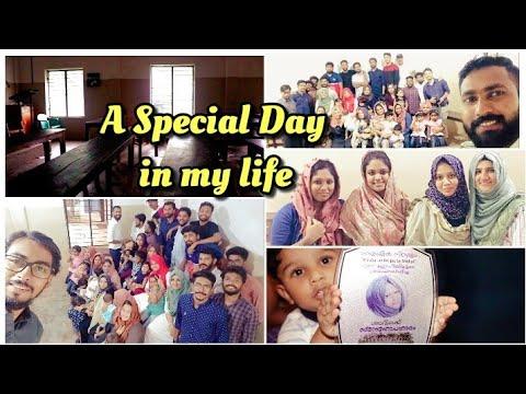 ഓർമകളിലെ ഇന്നലെകൾ||A Special Day In My Life||Get Together||Nostagia||malabarian Recipes By Shadiya