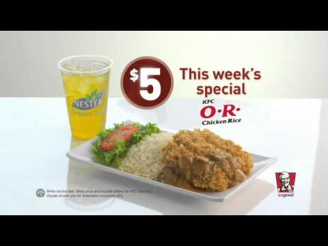 KFC Rice - O.R. Chicken Rice