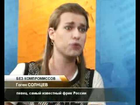 Гоген Солнцев на радио КП.Чайлдфри.