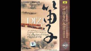 Chinese Music - Dizi - A Happy Song on the Grassland 草原欢歌 - Performed by Liu Furong 刘富荣