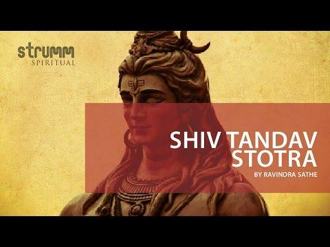 Shiva Tandava Stotram Lyrics and its Meaning - Sanskrit and