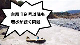 長瀞ラフティング|アムスハウス&フレンズ 2019年10月27日