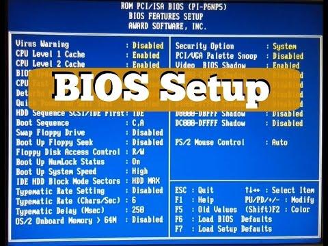 DOS PC Setup Tutorial - BIOS Settings