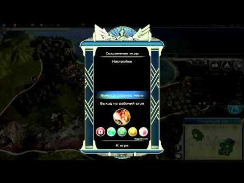 Гайды и руководства по Sid Meiers Civilization V