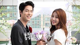 Молодожены // JongA couple // Jonghyun & Yura // Идиоты // Марьяна Ро
