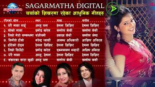 Sagarmatha Modern Hits Jukebox| Nepali Hit Songs Collection