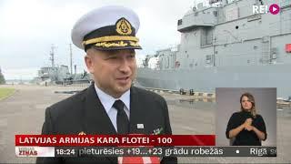 Latvijas armijas Kara flotei - 100