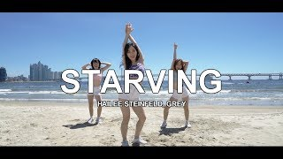 figcaption STARVING - HAILEE STEINFELD, GREY / CHOREOGRAPHY - SOI JANG