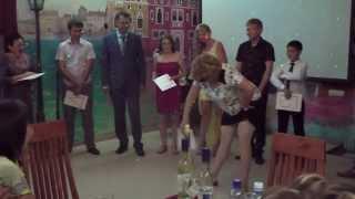 МЕГА КРУТОЙ конкурс на свадьбе в Самаре! Наталья Ажур! Тел: 8 9276 85 20 85.