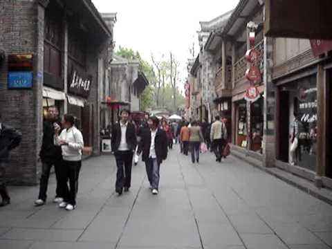 Walking Around China: Chengdu