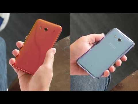 Edge Sense Update for the HTC U11