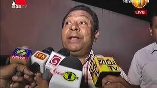 News 1st: Prime Time Sinhala News - 10 PM | (14-08-2018) Thumbnail