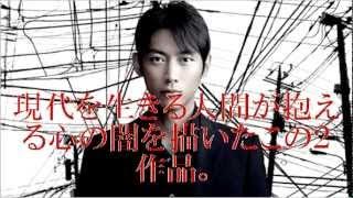 「名もなき毒」7月8日から放送 パナソニック月曜ミステリーシアター 小...