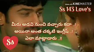 Adavi Ramudu Movie Love Emotional Dialouges Ss 143 Love's Whatsapp Status Video.💝