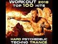 Uplifting Tech Trance & Psy Trance 2018