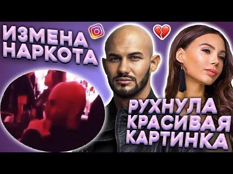 Видео с изменой Джигана. Самойлова подает на развод. Что случилось?