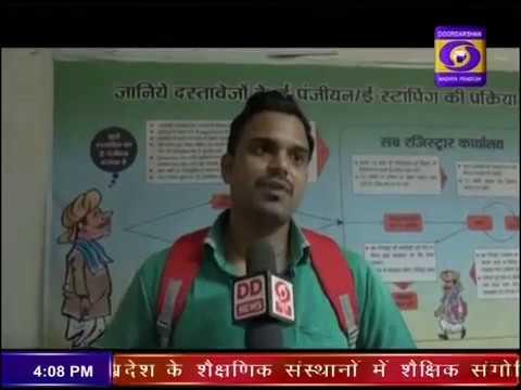 Ground Report Madhya Pradesh: Digital India Bhopal