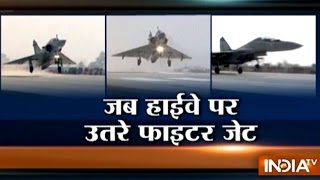 IAF Jets Touch Down at Agra-Lucknow Expressway