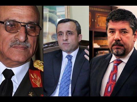 ناگفتههای سه مقام پیشین امنیتی افغانستان در مورد وضعیت کشور - 13.10.2016