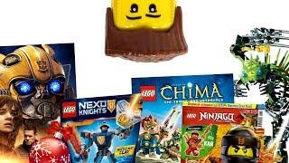 Эфир #9: Лего, Бионикл, трансформеры, обзоры, мультфильмы, Новый Год